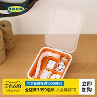 IKEA宜家FIXA费克沙电线收纳管理器多功能电线理线器数据线收纳 白色