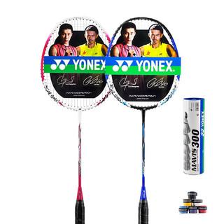 YONEX 尤尼克斯 初级入门羽毛球拍 黑蓝+洋红+日本进口球(6只塑料球)套装
