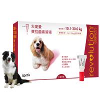 REVOLUTION 大宠爱 犬用外驱虫滴剂 10.1-20kg 1ml*1支