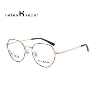 Helen Keller 海伦凯勒 金属圆框眼镜H23041+配明月 1.71防蓝光镜片*2片