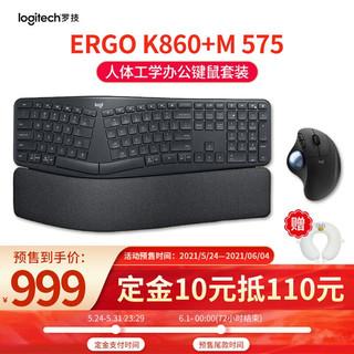 logitech 罗技 ERGO K860 人体工学设计无线蓝牙分体式键盘程序员办公手托波浪形 黑色 K860键盘+M575鼠标
