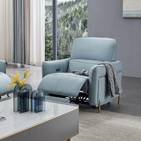 CHEERS 芝华仕 10575 现代轻奢真皮电动功能沙发 单人