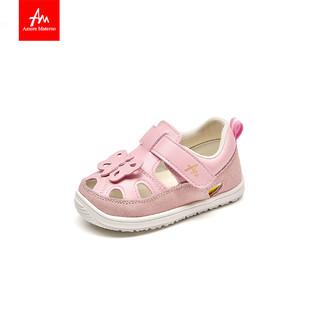 Amore Materno 爱慕·玛蒂诺 女童凉鞋