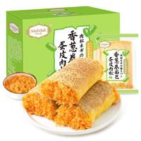 玛呖德 蛋皮肉松味香葱卷面包整箱 500g