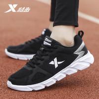 XTEP 特步 880119115015 男子跑步鞋