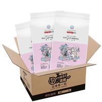 16日0点:DRYMAX 洁客 懒人猫砂 3.3kg*3袋