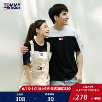 Tommy 21新款春夏男女同款情侣纯棉拼色短袖T恤11788 白色YBR L