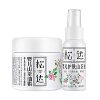 松达 山茶油系列 婴儿护肤套装 面霜68g+护肤油50ml