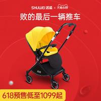 述威A007婴儿推车双向轻便可坐可躺一键折叠婴儿车