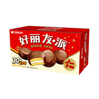 Orion 好丽友 巧克力派 30枚 1.02kg 盒装