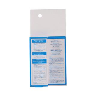 资生堂IHADA UV防晒霜50ml SPF 50+/PA+++防晒乳敏肌防护轻薄隔离免卸妆