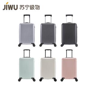 JIWU 苏宁极物 JWXZ0018 登机拉链箱 20寸