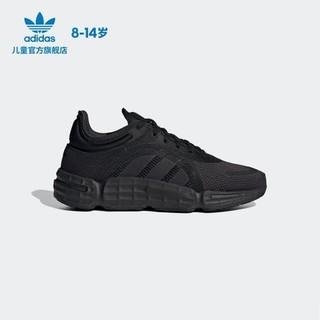 adidas 阿迪达斯 官网 adidas 三叶草 SONKEI J 大童运动鞋FV2544