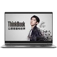 ThinkPad 思考本 ThinkBook 15p 15.6英寸笔记本电脑(i5-10300H、16GB、512GB SSD、GTX1650Ti)