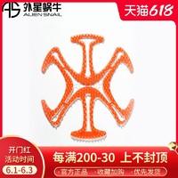外星蜗牛 头盔内衬垫防压头发通风透气减少异味可清洗均码适用头盔 橙色