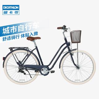 DECATHLON 迪卡侬 8583724 男女款城市自行车