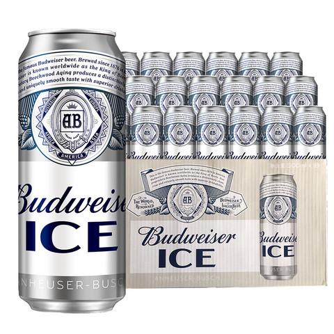 88VIP:Budweiser 百威 冰啤  500ml*18听