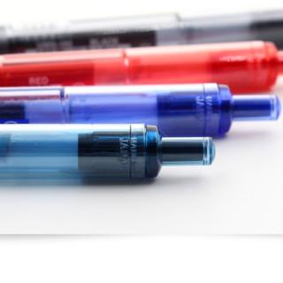 uni 三菱 UMN-105 按动中性笔 蓝色 0.5mm 五支装