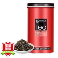 PLUS会员:凤牌 特级滇红工夫茶 100g