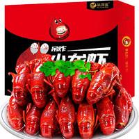 谷源道 小龙虾 加热即食 海鲜水产 麻辣1.8kg 4-6钱/50-35只 净虾2斤