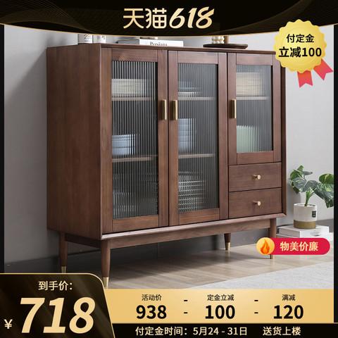 尚品实木厨房餐边柜碗柜收纳柜现代简约客厅茶水柜酒柜多功能边柜