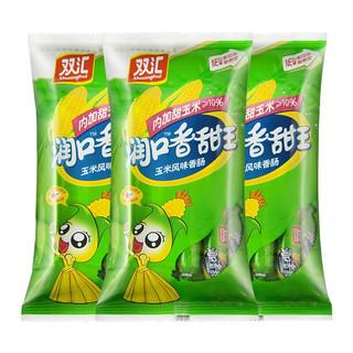 Shuanghui 双汇 润口香甜王 270g*3包