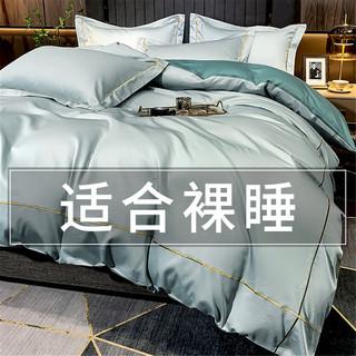 grace 洁丽雅 奢华高档160支长绒棉四件套全棉纯棉床单纯色被套酒店床上用品
