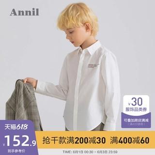 Annil 安奈儿 商场同款安奈儿男童白色衬衫春秋2021新款中大童长袖衬衣学生上衣