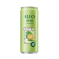 16日0点:RIO 锐澳 微醺系列 白桃味+乐橘乌龙  330ml*8罐