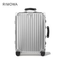 PLUS会员:RIMOWA 973.52.00.4 Classic行李箱 20寸
