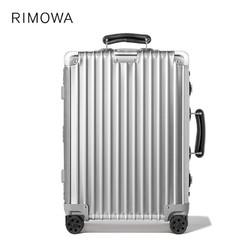 RIMOWA 973.52.00.4 行李箱