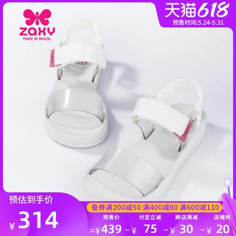 ZAXY 梅丽莉莎 zaxy梅丽莎副牌2021时装后空平底女士凉鞋露趾果冻鞋YS
