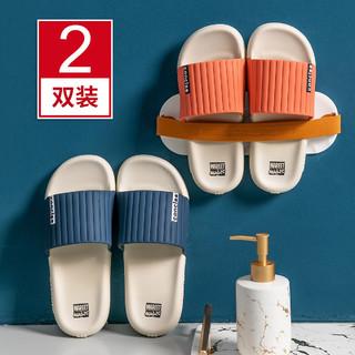 集适家 2双拖鞋男士家用夏室内家居防滑浴室洗澡情侣居家防臭外穿凉拖女