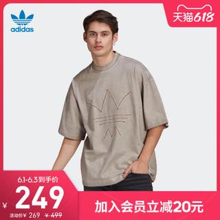adidas 阿迪达斯 官网adidas三叶草 男装夏季宽松运动短袖T恤GN3300GN3323
