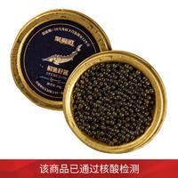 PLUS会员:jufuxian 聚福鲜 8年生鲟鱼子酱  10g/罐