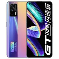 88VIP:realme 真我 GT Neo 5G智能手机 8GB+128GB