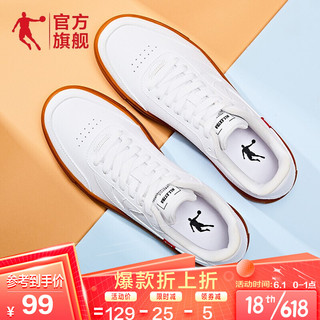 QIAODAN 乔丹 官方旗舰板鞋男运动鞋2021年夏季新品潮流复古运动休闲鞋白色男子运动鞋小白鞋男鞋 白色 42