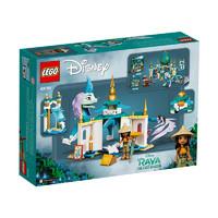 LEGO 乐高 迪士尼系列 43184 Raya与神龙
