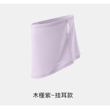 Beneunder 蕉下 4897051967002 女士遮阳围巾