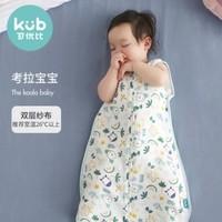 kub 可优比 夏季薄款婴儿纱布睡袋