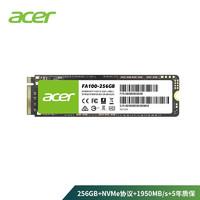 学生专享:acer 宏碁 FA100 M.2 NVMe 固态硬盘 256GB