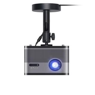CINE 思影 PH46 投影仪吊架 18cm