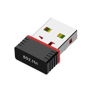 UFBOSS 友博士 802.11 USB无线网卡
