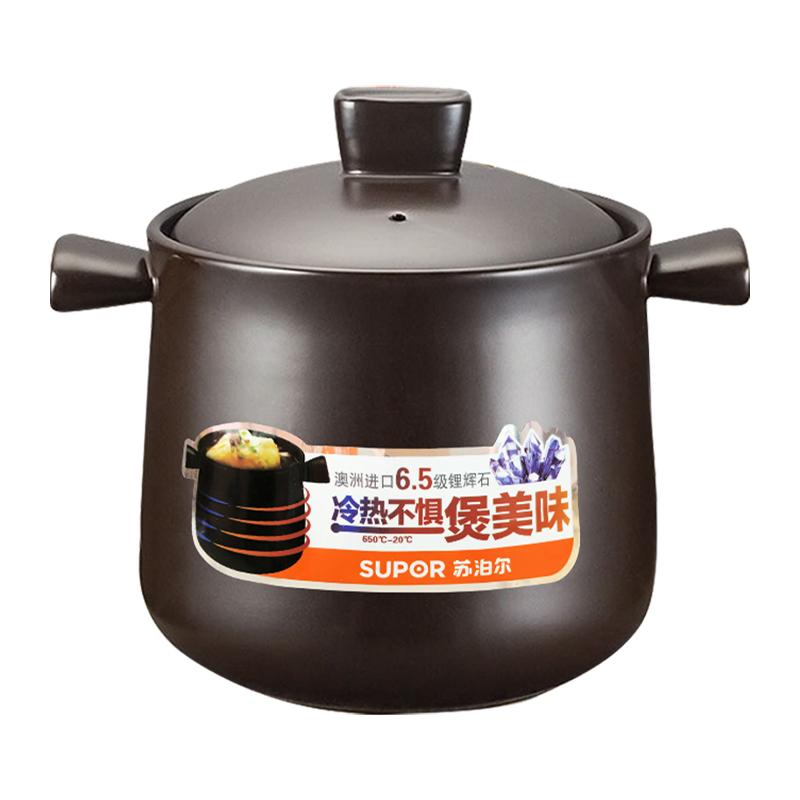 SUPOR 苏泊尔 TB60A1 陶瓷汤锅 6L