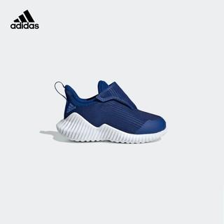 阿迪达斯官网 adidas FortaRun AC I 婴童跑步运动鞋G27173 G27172