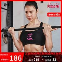安德玛官方UA Armour Graphic女子训练运动内衣-中强度1362950 黑色002 L