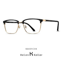 ZEISS 蔡司 1.60折射率镜片*2片+海伦凯勒眼镜旗舰店468元镜框任选