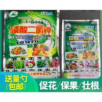 CHOUFFE/舒弗 磷酸二氢钾正品花肥料家用农用养花蔬菜多肉幸福树花卉专用通用型 磷酸二氢钾