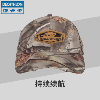 DECATHLON 迪卡侬 8192701 男女户外钓鱼鸭舌帽