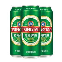 TSINGTAO 青岛啤酒 经典爆款   500ml*24听